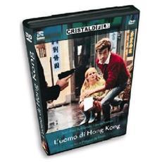 Dvd Uomo Di Hong Kong (l')