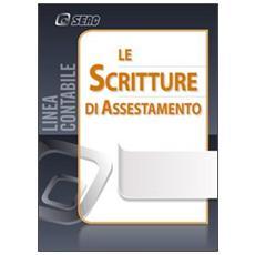 Le scritture di assestamento