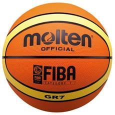 Bgr7 Kit Risparmio Pallone Basket