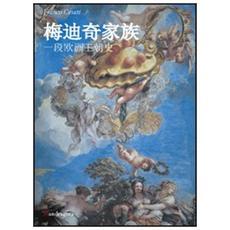 I Medici. Storia di una dinastia europea. Ediz. cinese