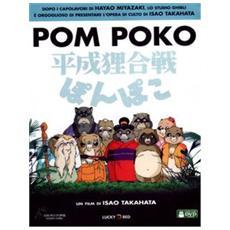 Brd Pom Poko