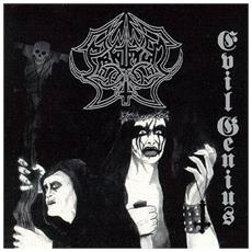 Abruptum - Evil Genius (Silver / Black Marble Vinyl)
