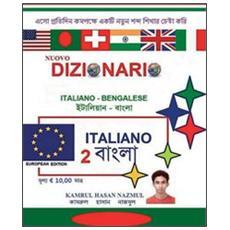 Dizionario italiano bengalese