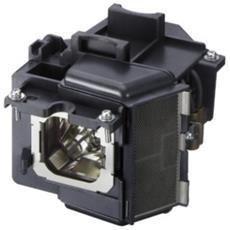 LMP-H230 - Lampada proiettore - mercurio ad altissima pressione -