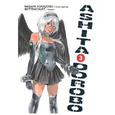Ashita Dorobo #03