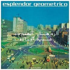 Esplendor Geometrico - Sheikh Aljama