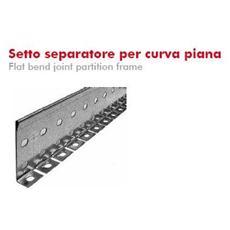 Setto Separatore Curva Piana H= 75mm Sendz