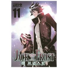 Jack Frost #11