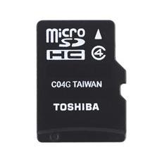 MicroSDHC 8GB High Speed Standard Class 4