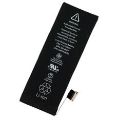 Batteria Di Ricambio Iphone 4 Li-ion Polymer 1420 Mah 3,7v Bulk Apn: 616-0521