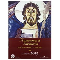 La Catalogna e Bisanzio dal Romanico al Gotico. Libro calendario 2015. Ediz. russa