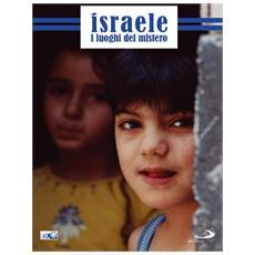 Israele - I Luoghi Del Mistero (2 Dvd)