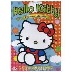 Hello Kitty - Il Teatrino Delle Fiabe #04 (Il Gatto Con Gli Stivali)