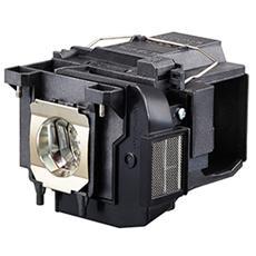 ELPLP85 - Lampada proiettore - UHE - 250 Watt - 3500 ora / e (modalità