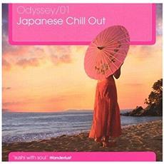 Ryukyu Underground - Odyssey 01 - Japanese Chill Out