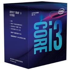 Processore Core i3-8100 (Coffee Lake-S) Quad-Core 3.6 GHz Socket LGA 1151 Boxato