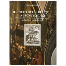 Il culto delle reliquie a Montichiari. Una raccolta poetica settecentesca in onore del patrono san Pancrazio