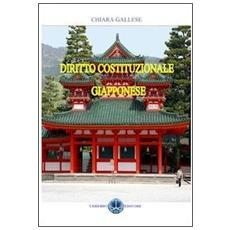 Diritto costituzionale giapponese
