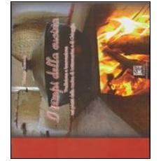 I tempi della cucina. Tradizione e innovazione nei piatti della cucina di Sottomarina e di Chioggia