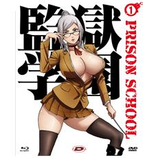 Prison School - The Complete Series Box (Ltd Combo Edition) (Eps 01-12) (3 Blu-Ray+3 Dvd)