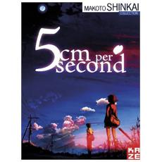 5 Cm Per Second (CE) / Voices From a Distant Star (3 Dvd)