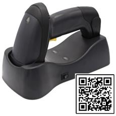 2D Barcode Reader Wireless 300M