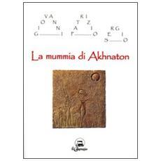 La mummia di Akhnaton