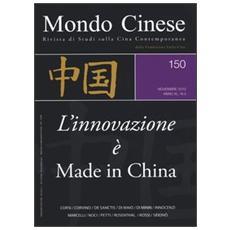 Mondo cinese (2012) . Vol. 150: L'innovazione è made in China.