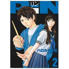 Rin #02