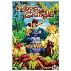 DVD LIBRO DELLA GIUNGLA (IL) (mondo)