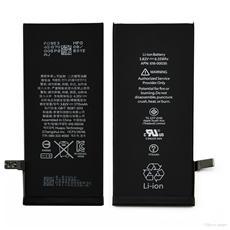 Batteria Di Ricambio Per Apple Iphone 6S 6 S 4.7 16Gb 64Gb 128Gb 1715 Mah + Kit Attrezzi Smontaggio Cacciavite