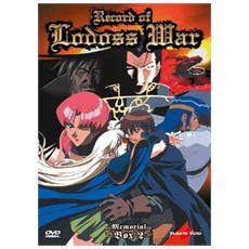 Record Of Lodoss War - Memorial Box 02 (4 Dvd)