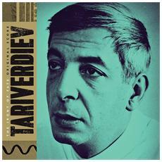 Mikael Tariverdiev - Irony Of Fate (Originalscore)