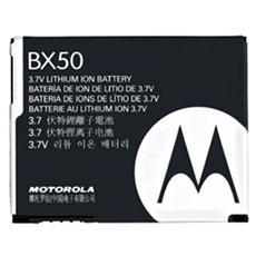 Battery For V9 / U9