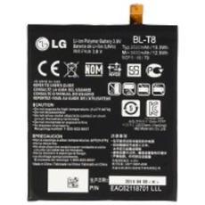 Batteria Ricambio Sostituzione 3500 Mah Lg Optimus G Flex D955 Bl-t8 Blt8 T8