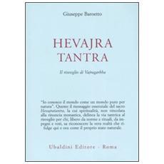 Hevajra Tantra. Il risveglio di Vajragarbha