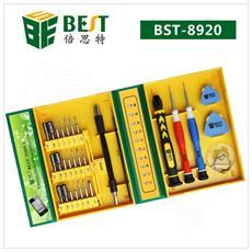 Kit Opening Tools Set Attrezzi Bst-8920 Per Iphone Ipad Smartphone Tablet