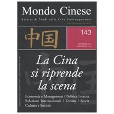 Mondo cinese (2010) . Vol. 143: L'ascesa della Cina all'estero.