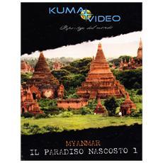 Dvd Myanmar - Il Paradiso Nascosto #01