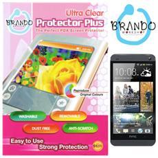 Pellicola Brando UC per HTC One M7