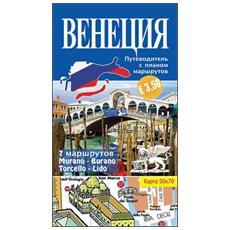 Venezia. Miniguida con pianta e itinerari. Ediz. russa