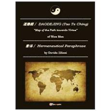 Daodejing (Tao Te Ching) : hermenuetical