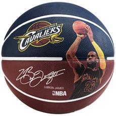 Pallone Basket Lebron James Marrone 7