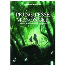 Yakumo Koizumi - Principesse E Mononoke - Storie Di Fantasmi Giapponesi - Disponibile dal 28/02/2018