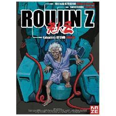 Dvd Roujin Z