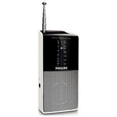 Radio Portatile AE1530 Solore Argento