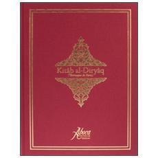 Kitâb-al-Diryâq (Thériaque de Paris) . Ediz. francese, inglese e araba