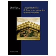 Una guida artistica di Roma in un manoscritto secentesco anonimo