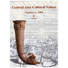 Central Asia cultural values. Vol. 4