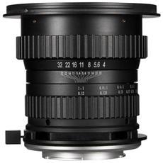 15mm f / 4 1X Wide Angle Macro, Macro, 12/9, Nikon F, 1:1, Nikon, Nero